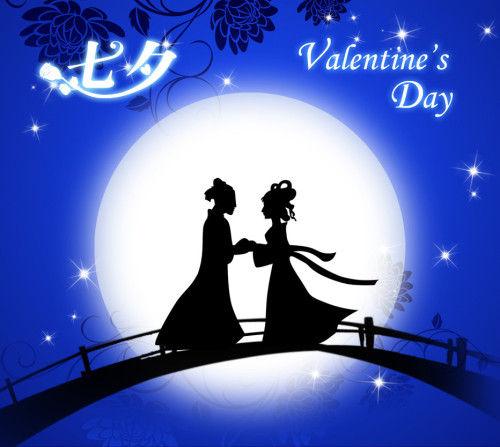 Saint_valentin_chine